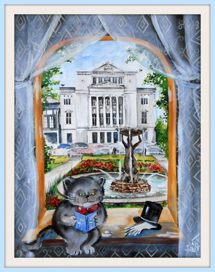 Билет на билет (серия Сказки Риги)